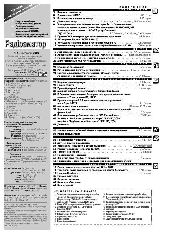 P-A 2000: 1 ; 2 ; 3